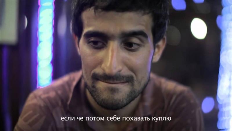 Побег из аула 2 сезон 4 серия (полная серия) HD