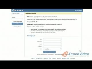 Общение в сети - Как восстановить пароль «Вконтакте»?