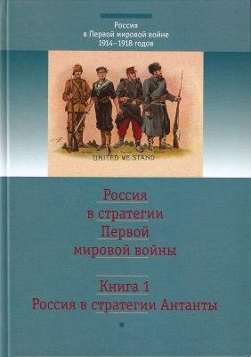 Фото №427809054 со страницы Дмитрия Ганатанова