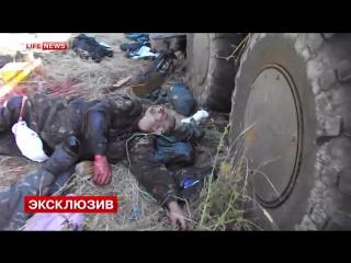 Луганск.19 июня,2014.Ополченцы взяли в плен восемь бойцов батальона Айдар.