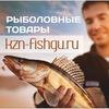 Рыбалка Казань, Татарстан kzn-FishGuru