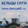 Новости -  Бельцы Сити