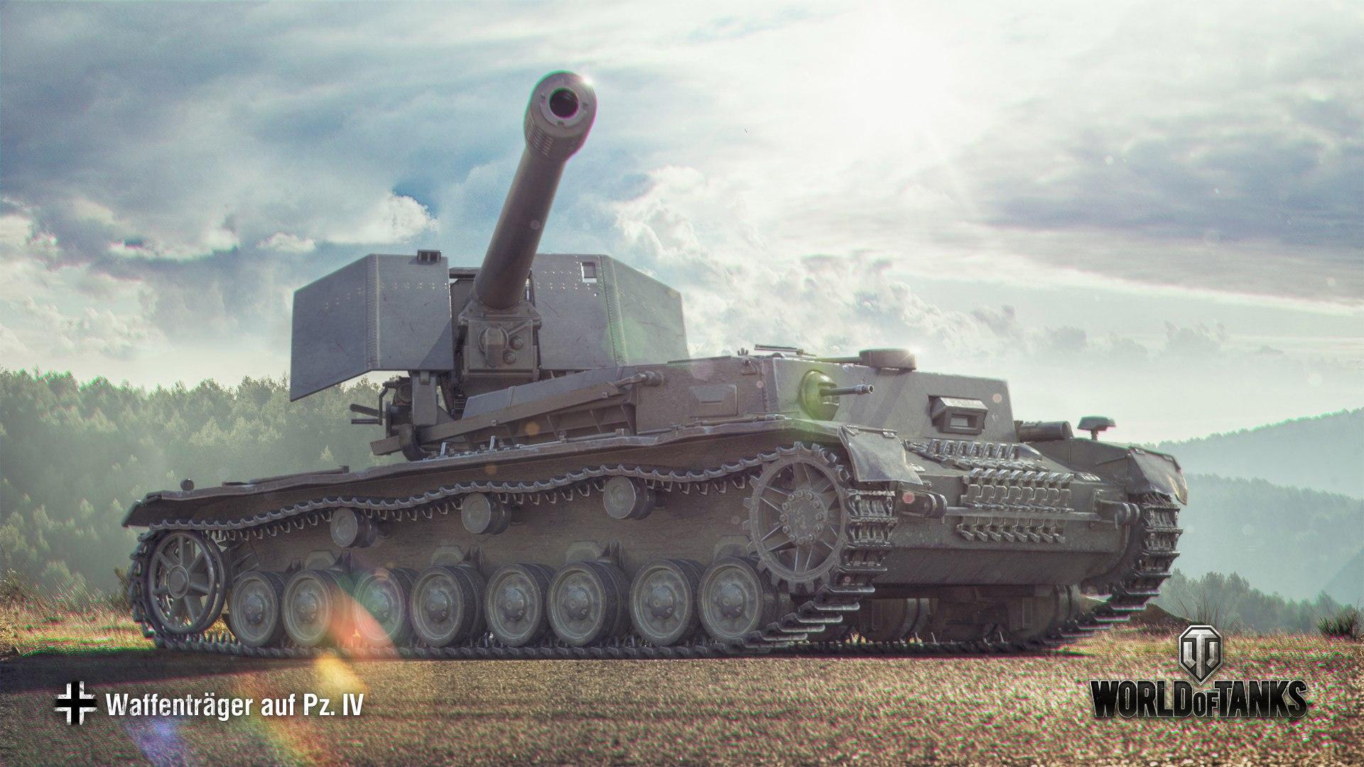 рисунок Waffenträger auf Pz. IV