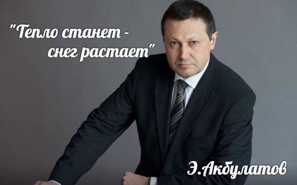 Красноярские чиновники всегда выполняют свои обещания!