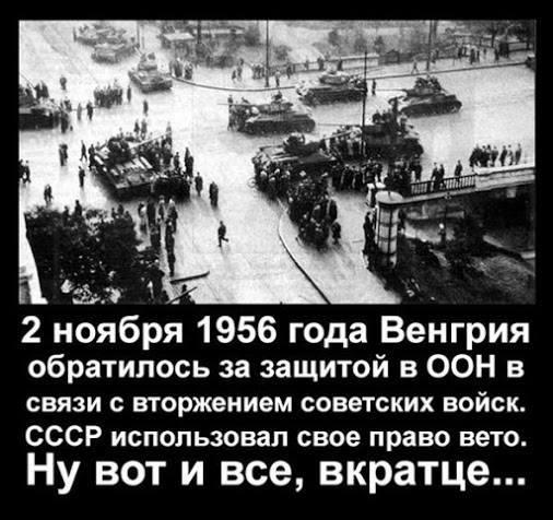 Россия пытается политизировать дело о событиях 1991 года, - МИД Литвы - Цензор.НЕТ 6191