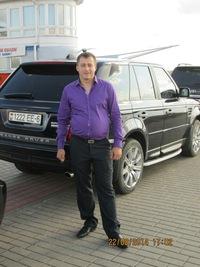 Туркот Александр