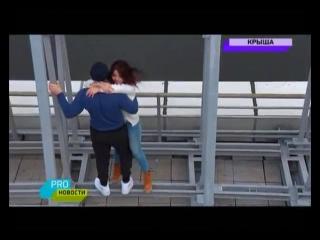Бьянка и Серёга сняли клип «Крыша» / PRO-Новости на МУЗ-ТВ