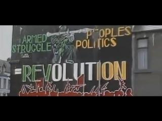 ИРА,Ирландская Армия против британских захватчиков,IRA,Irish Army against the British invaders