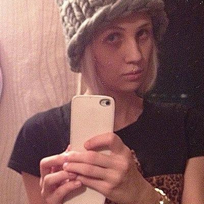 Svetlana Korigova