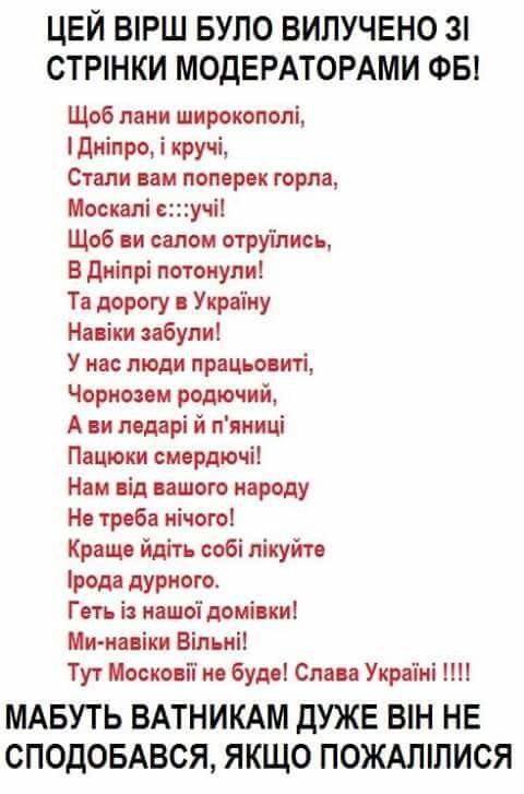 У УПЦ Московского патриархата лучшие возможности в вопросе освобождения заложников на Донбассе, - глава СБУ Грицак - Цензор.НЕТ 9477