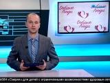 Телеканал Санкт-Петербург 30 ноября -