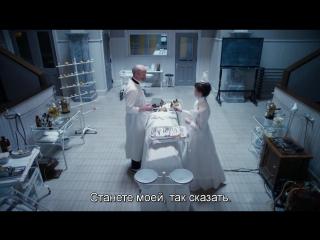 Отрывок из сериала Больница Никербокер