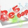 ВебБар: студия по продвижению бизнеса в сети