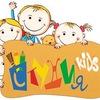 Studiya KIDS-занятия для детей