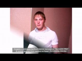 Фото-шоу создал, kolyabzik86rus@mail.ru - (Николай Власов) http://vk.com/kolyabzk