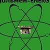 Дольмен-ENERGY