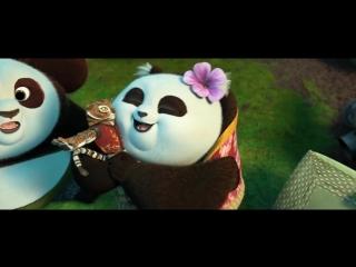кунфу панда 3 2016 смотреть