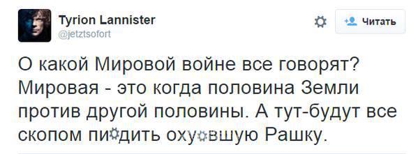 97 тысяч воинов получили статус участника боевых действий, - Полторак - Цензор.НЕТ 2856