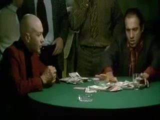 Покер в кино Знаменитый блеф от Челентано