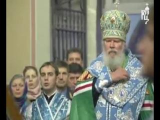 Последнее служение Святейшего Патриарха Алексия II