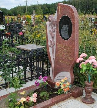 Изготовление памятников в новгороде к 9 мая памятники на могилу недорого в москве акции скидки