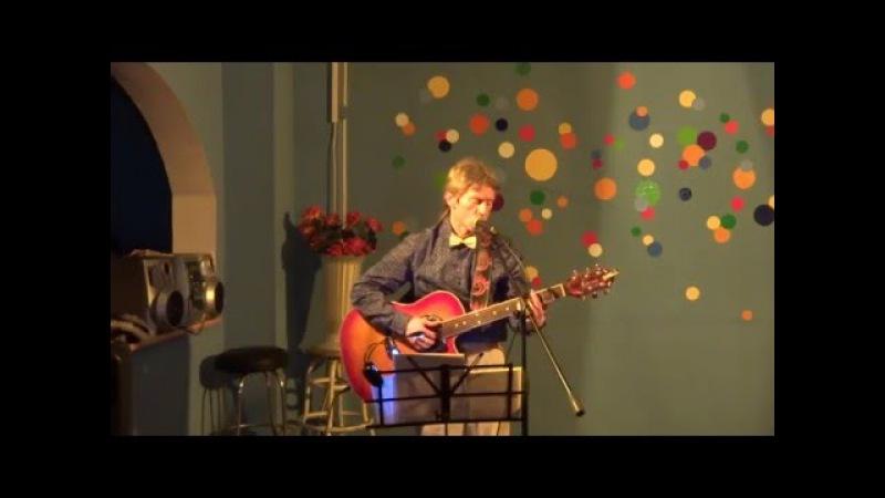 Деньрожденческий концерт Игоря Кокшарова при активном участии Николая Вернуся 02 12 2015