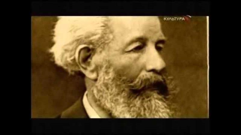 Илья Мечников (цикл Тринадцать плюс об ученых - нобелевских лауреатах России)