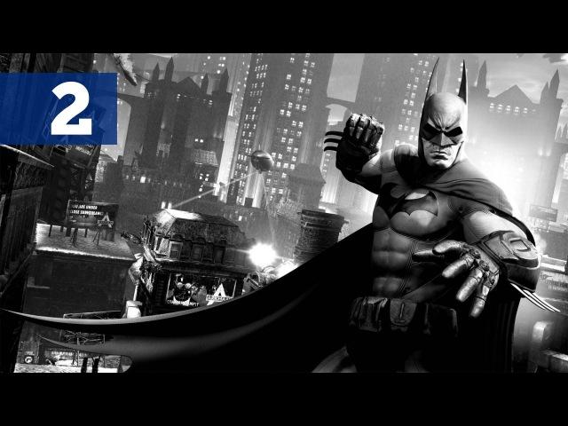 Прохождение Batman Arkham Origins (Летопись Аркхема) — Часть 2 Болтун