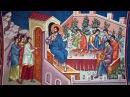 Догмат о Богочеловеческом Царстве Пресвятой Троицы (9)