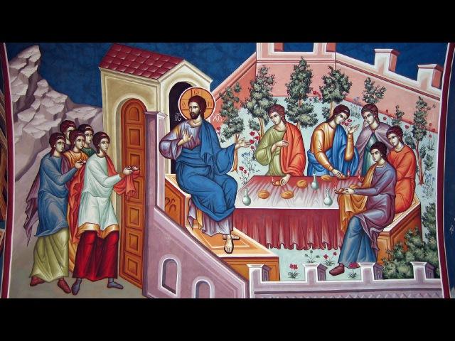 Догмат о Богочеловеческом Царстве Пресвятой Троицы 9