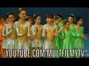 Видео для девочек. Танцы и гимнастика для детей. Конкурс начинается