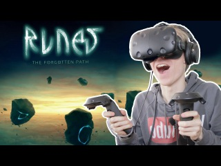 BE A WIZARD IN VR | Runes: The Forgotten Path (HTC Vive Gameplay)