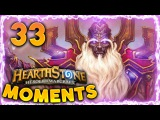 Hearthstone Funny Moments #33 - Daily Hearthstone Best Moments Lucky Epic Plays | Prophet Velen