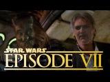 Звёздные войны. Эпизод VII: Пробуждение Силы на хуторе близ Диканьки