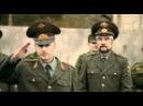 Господа офицеры 2004 трейлер trailer