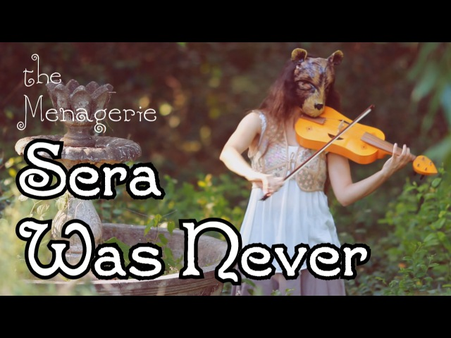 Sera Was Never [ Dragon Age ] - The Menagerie