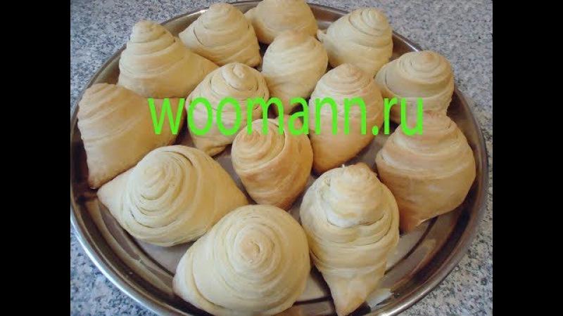 Бадамбура видео рецепт badambura reseptiBadambura recipe (Azerbaijan cuisine)