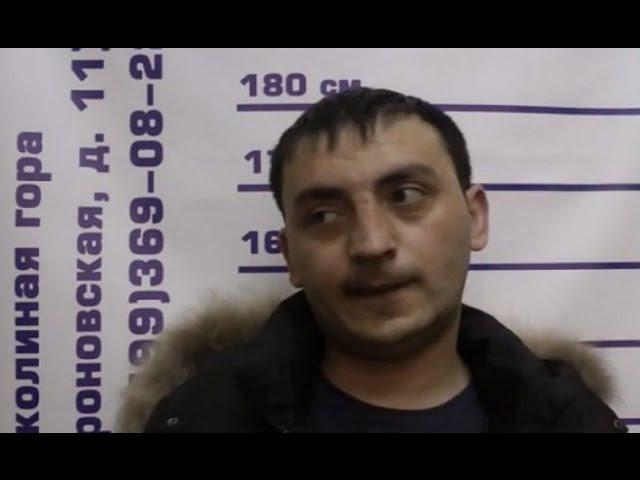 Кавказец ограбил московский секс шоп и изнасиловал продавщицу 2016