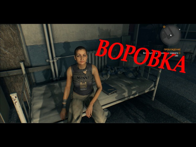 DYING LIGHT▼GAME ОБЗОР