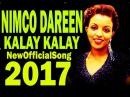 NIMCO DAREEN KALAY KALAY HEES CUSUB Official 2016