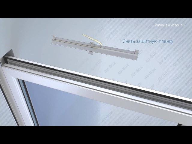Инструкция по монтажу вентиляционного клапана Air-Box Comfort