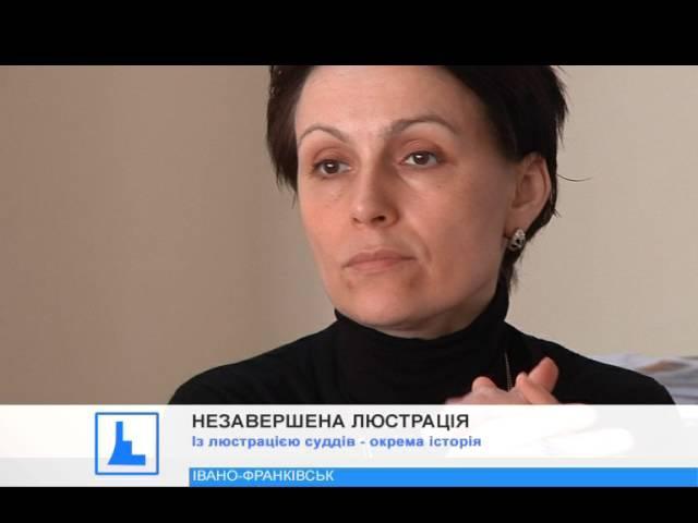 В Івано-Франківську обговорили особливості люстрації влади