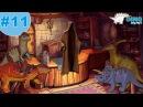 Мультфильмы для детей. Мультик про динозавров. Плащ Невидимка. Динозавры. ДИНОМУЛЬТ. 11