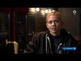 Grimes на немецкой телепрограмме Tagesschau