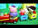 Peppa Pig свинка Пеппа и ее семья Мультфильм для детей. Пеппа новая серия. Паравозик Дедушки Свина