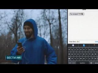 Вести.net - Виртуальная клавиатура от Яндекса и игры искусственного разума