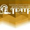 Коми-Пермяцкий национальный драматический театр