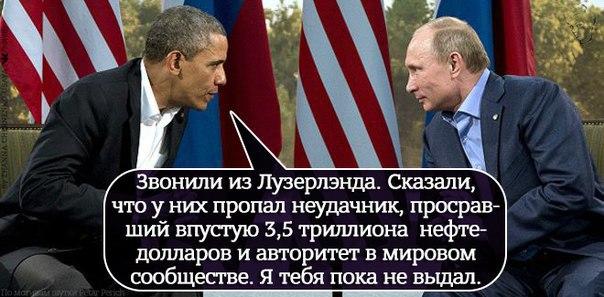 Колядка для Путина, темное счастье, новогодний зверек. Свежие ФОТОжабы от Цензор.НЕТ - Цензор.НЕТ 7642