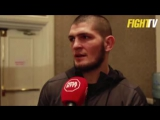 Хабиб Нурмагомедов о возвращении в UFC, реванше с Дос Аньосом, о дагестанских и чеченских бойцах