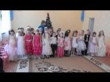 Фрагмент из праздника Песня  Верим в детстве мы календарю